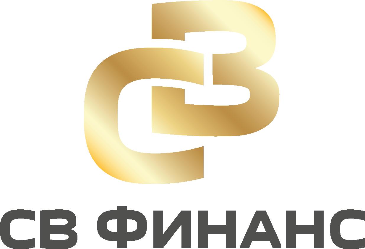 лого СВ ФИНАНС