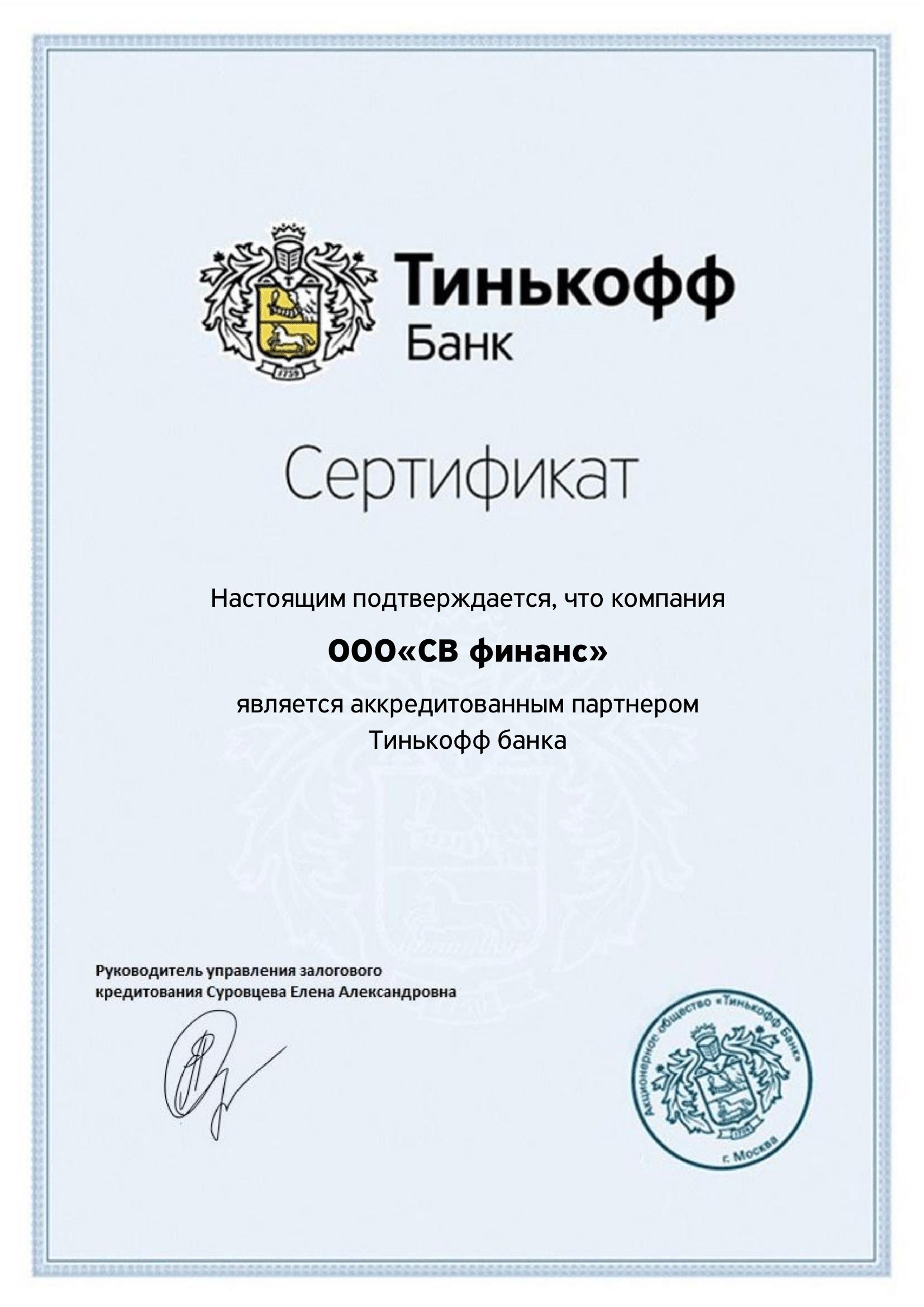 св.pdf-1-min